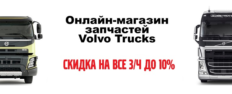 Volvogroupshop.ru